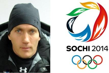 Sgt Chris Fogt - My Sochi Story